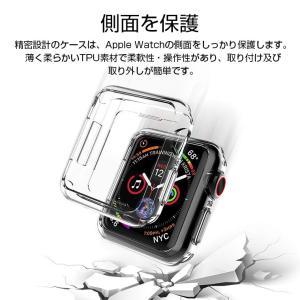 Apple Watch 4 クリアケース 44...の詳細画像3