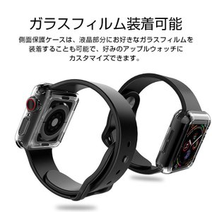 Apple Watch 4 クリアケース 44...の詳細画像4