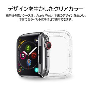 Apple Watch 4 クリアケース 44...の詳細画像5
