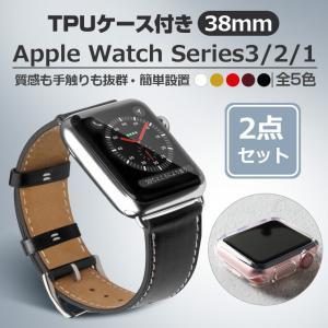 2in1 Apple Watch 38mm専用...の関連商品4