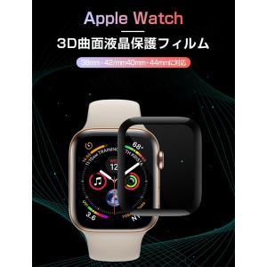Apple Watch Series 4 全面...の詳細画像1