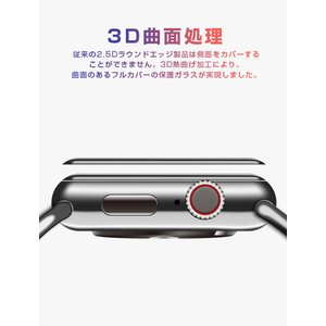 Apple Watch Series 4 全面...の詳細画像5