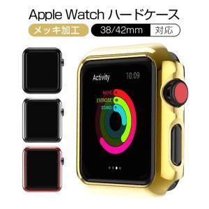 Apple Watch Series 3 ケー...の関連商品8