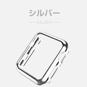 Apple Watch Series 3 ケー...の詳細画像1