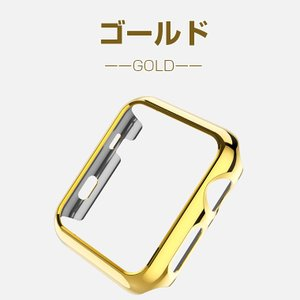 Apple Watch Series 3 ケー...の詳細画像2