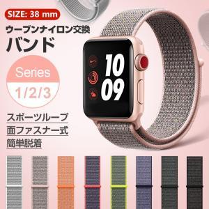 Apple Watch Series 3 バン...の関連商品1