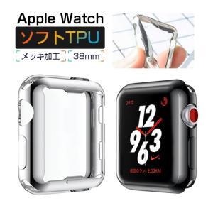 38mm Apple Watch 3 ケース ...の関連商品1