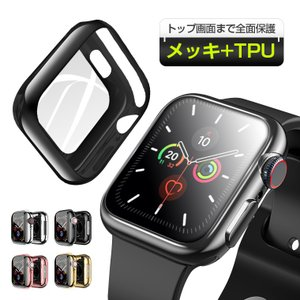 Apple Watch Series 3 保護ケース 42m...
