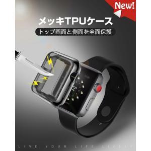 Apple Watch Series 4 ケー...の詳細画像4