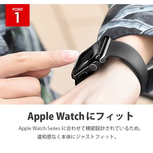 Apple Watch Series 4 ケー...の詳細画像5