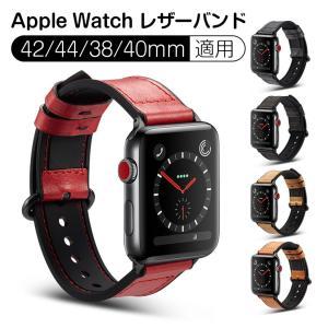 TPU製保護ケース付 Apple Watch ...の関連商品8
