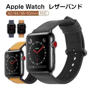お得な2点セット Apple Watch Se...の関連商品9
