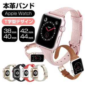 Apple Watch Series4 ベルト...の関連商品2