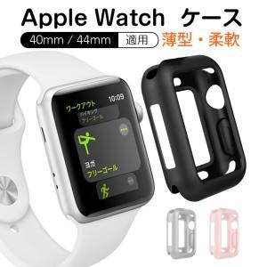 Apple Watch Series 4 ケー...の関連商品5