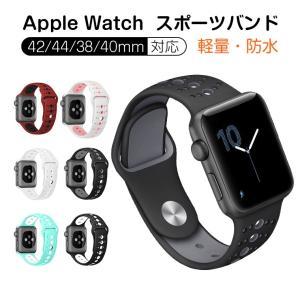 Apple Watch 4 バンド ソフト 4...の関連商品9