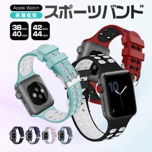 Apple Watch 4 バンド 40mm ...の関連商品6