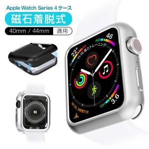 Apple Watch 4 ケース マグネット...の関連商品7