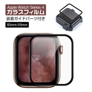 装着ガイドパーツ付き Apple Watch ...の関連商品1