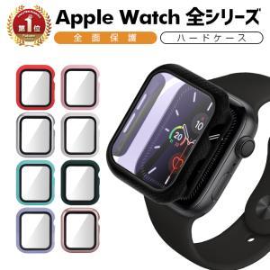 アップルウォッチ 5 カバー ガラスフィルム Apple Watch Series 5 ケース Ap...