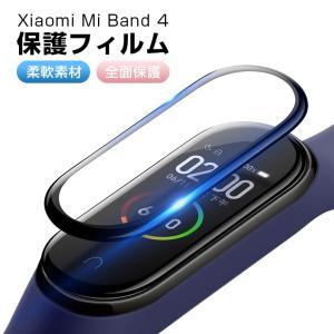 Xiaomi Mi Band 4 フィルム Xiaomi マートウォッチ 保護フィルム シャオミ M...
