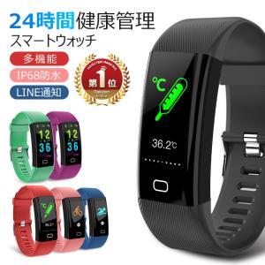 スマートウォッチ 24時間体温測定 血中酸素 血圧 多機能 スマートウォッチ メンズ 女性 高精細 iphone android 対応 IP68防水 LINE対応 着信通知 日本語表示の画像