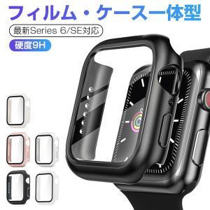 ケース+フィルム 一体型 Apple Watch SE ケース Apple Watch Series...