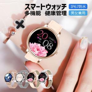 スマートウォッチ メンズ レディース ファッション 画面自由設定 きれい 上品 日本語説明書 文字盤...