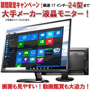 27型モニター Intelのデュアルコア Corei3 Corei5 Core i7  新品SSD&HDD1TB 大容量メモリ新品WiFi Windows10 64bit Windows7 シークレット あすつく|livepc2|05