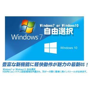 27型モニター Intelのデュアルコア Corei3 Corei5 Core i7  新品SSD&HDD1TB 大容量メモリ新品WiFi Windows10 64bit Windows7 シークレット あすつく|livepc2|07