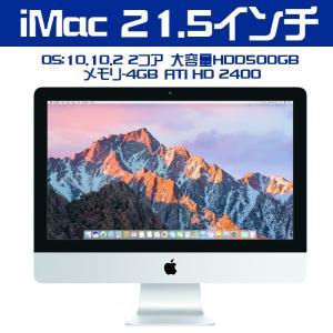 【22型ワイド液晶搭載】中古パソコン HP製6000Pro Celeron 2.5GHz メモリ4GB HDD160GB DVDマルチ IE11導入済/Win7Pro64(DtoD領域有) livepc2