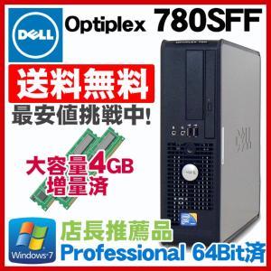 Office2013搭載 中古パソコン DELL製Optip...