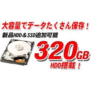 返品OK!安心保証♪ポイント2倍 22型モニター 新品キーボードSET Corei5 相当 メモリ8GB可 HDD320GB Wifi DELL Optiplex Windows10 Pro64Bit  DtoD あすつく|livepc2|05