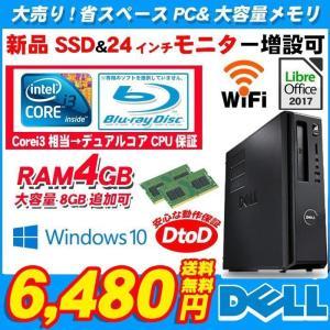 中古パソコン デスクトップパソコン Corei3 相当 新品WiFi メモリ4GB 新品SSD モニター デュアルコア&AMD CPU Windows10 64Bit DtoD HP Compaq
