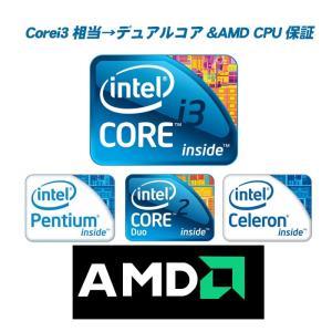 中古パソコン デスクトップパソコン Corei3 相当 新品WiFi メモリ4GB 新品SSD モニター デュアルコア&AMD CPU Windows10 64Bit DtoD HP Compaq|livepc2|05