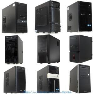 期間限定値下げ ミドルタワー 超速Corei7 中古パソコン システム Wifi モニター 新品SSD+ 大容量HDD メモリ16GB なんでもカスタマイズ可能