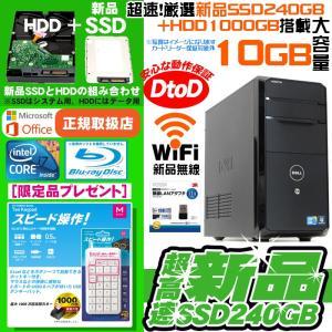 【22インチ液晶搭載】中古パソコン NEC製MK25 Corei5(2400S)2.5GHz メモリ4GB HDD250GB DVDマルチ Win7Pro32bit済|livepc2