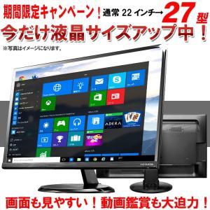 アウトレット windows10 Pro64 22インチ液晶 シークレット デュアルコア Dual-Core メモリ4GB  DVD Windows7 「あすつく対象品」|livepc2|02