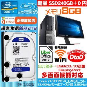 24インチモニター Corei7 相当 2世代Corei5-3.4G 新品SSD240GB メモリ12GB可 新品Wifi 2画面出力 Windows10 64Bit DtoD DELL Optiplex Windows7 64Bit あすつく