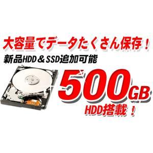 送料無料 アウトレットCore i5同等品 新品無線 新品キーボードマウスSET 最新Windows10 メモリ8GB HP 6000Pro Windows7 あすつく|livepc2|04