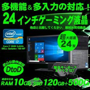 多機能&多入力! Core i7-3.8GHz×...の商品画像