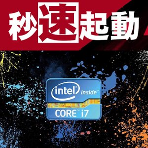多機能&多入力! Core i7-3.8GHz...の詳細画像1