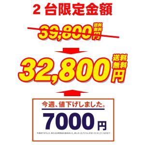 中古パソコン デスクトップパソコン 23インチ Core i7相当 新品SSD120GB+新古品HDD250GB メモリ16GB可 新品WIFI ブルーレイ Windows10 64bit DtoD あすつく|livepc2|02