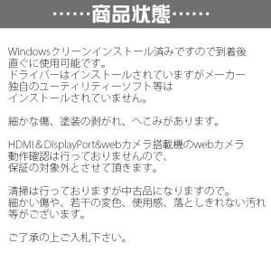 中古パソコン デスクトップパソコン 23インチ Core i7相当 新品SSD120GB+新古品HDD250GB メモリ16GB可 新品WIFI ブルーレイ Windows10 64bit DtoD あすつく|livepc2|20