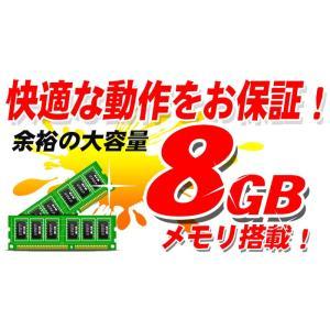 中古パソコン デスクトップパソコン 23インチ Core i7相当 新品SSD120GB+新古品HDD250GB メモリ16GB可 新品WIFI ブルーレイ Windows10 64bit DtoD あすつく|livepc2|06