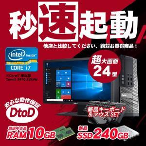 DELL OptiPlex 790 中古デスクトップパソコン Corei5 2400 3.10GHz 送料無料  メモリ4GB HDD500GB Windows10Pro64