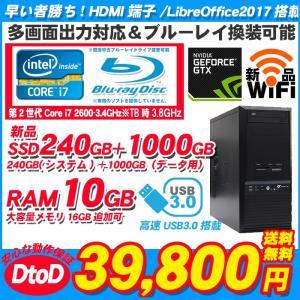 アウトレット 送料無料 OFFICE HDMI  USB3.0 3世代Corei5 8GB 新品SSD480G Windows10 64bit 中古ノートパソコン 富士通A572 15.6インチ  無線LAN付|livepc2