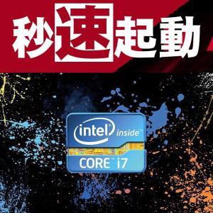 アウトレット 送料無料 OFFICE HDMI  USB3.0 3世代Corei5 8GB 新品SSD480G Windows10 64bit 中古ノートパソコン 富士通A572 15.6インチ  無線LAN付|livepc2|02