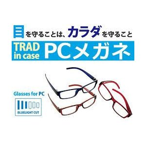 glasses-for-pc