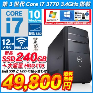 ポイント2倍 第2世代Corei7 2600-3.4GHz 新品SSD120GB+HDD1TB メモリ8GB 新品WIFI GeForece  Windows10 Pro64bit DELL Vostro 460 Windows7 あすつく|livepc2