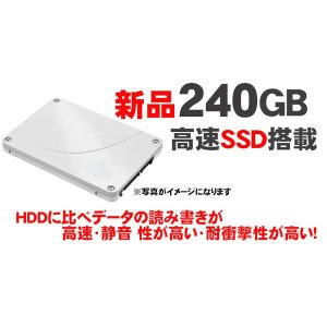 ポイント2倍 第2世代Corei7 2600-3.4GHz 新品SSD120GB+HDD1TB メモリ8GB 新品WIFI GeForece  Windows10 Pro64bit DELL Vostro 460 Windows7 あすつく|livepc2|04